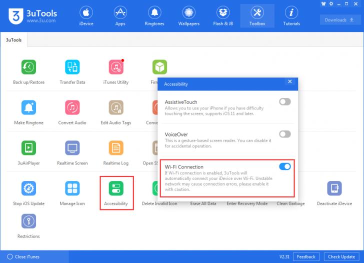 3uTools (โปรแกรม 3uTools เครื่องมือจัดการอุปกรณ์ ระบบ iOS ฟรี) :