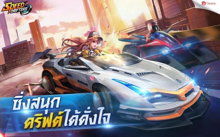 App เกมส์แข่งซิ่งสนุก Garena Speed Drifters