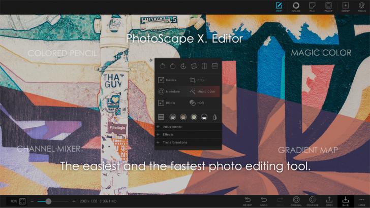 โปรแกรมแต่งรูปขั้นเทพ PhotoScape X
