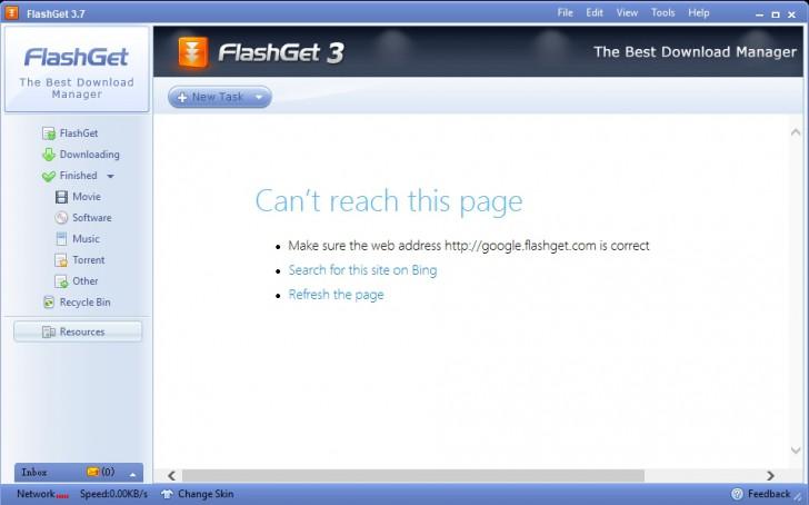 โปรแกรมช่วยดาวน์โหลด Flashget