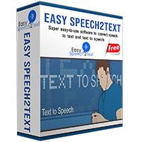 Easy Speech2Text (โปรแกรม Easy Speech2Text แปลงไฟล์เสียงเป็นข้อความ ฟรี)
