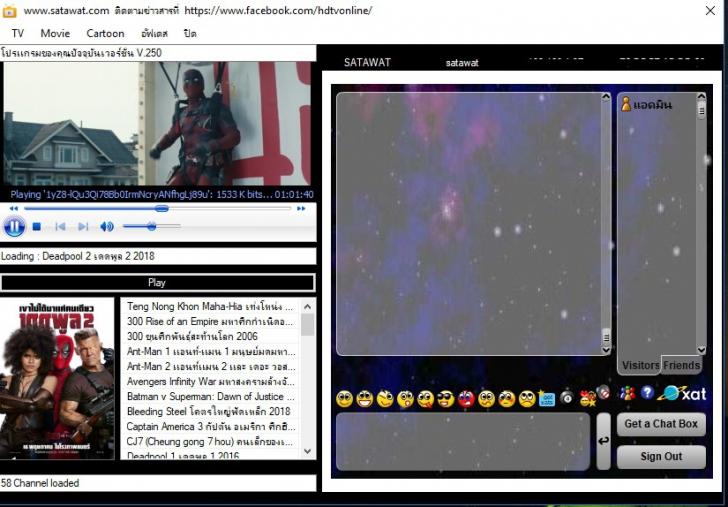 Satawat (โปรแกรมดูทีวีดิจิตอล ดูทีวี Digiital ออนไลน์ ต่อเน็ตดูได้เลย) :