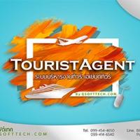 TouristAgent  (โปรแกรม TouristAgent บริหารธุรกิจท่องเที่ยว บริษัททัวร์ ไกด์นำเที่ยว)