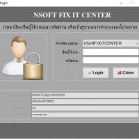nSoft Fix it Center (โปรแกรม nSoft Fix it Center ศูนย์ซ่อมสร้างเพื่อชุมชน)